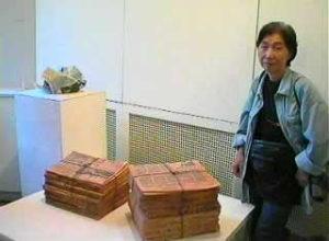 Mishima Kimiyo
